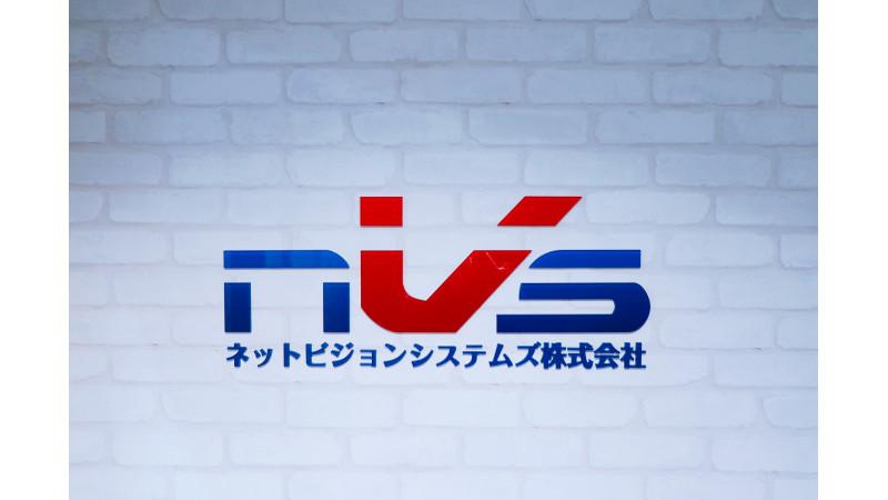 【NVS社員インタビュー#0】 人事部のウラ話
